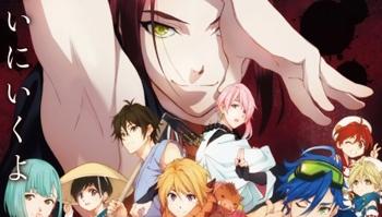 手游「平假名男子」将推出剧场版动画,3月16日上映!