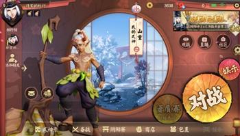 「决战平安京」爱吃饭团的山童将要登场!