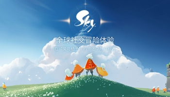 「Sky光·遇」官方预约火热进行中,国内测试即将开启!