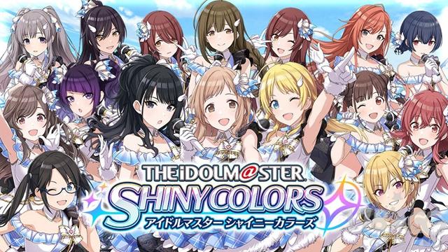 手游「偶像大师Shiny Colors」新组合公开!哪一位是你的菜?