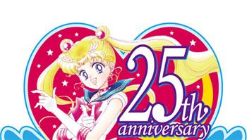 「美少女战士」25周年举办音乐会!三石琴乃将会献声!