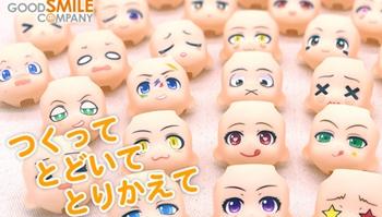 自己制作表情,ねんどろいど Face Maker服务7月27日开启