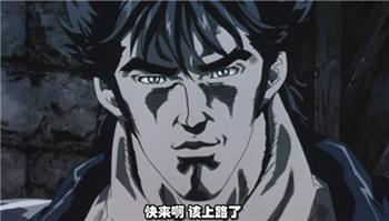 日语姿势|第22期:该来还是来了,比如日文版厉害了我的哥!