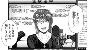 网络歌手艹粉,R18萝莉题材老司机quzilaxxx更新系列漫画